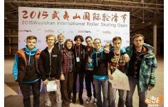 Видео от команды InMove Rollershop с поездки в Китай 2015
